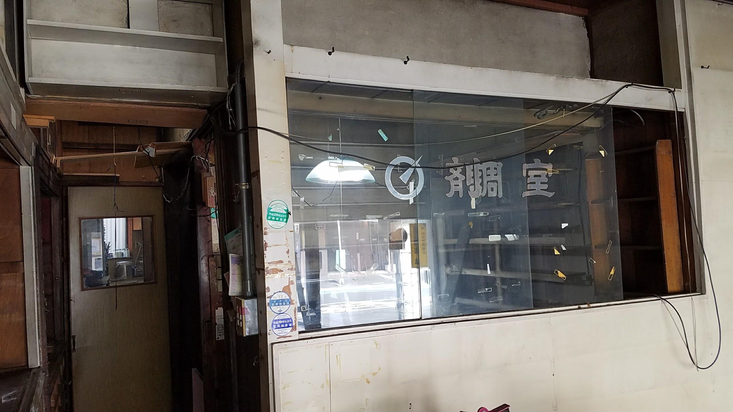 東大阪市 K様邸ご自宅耐震補強工事